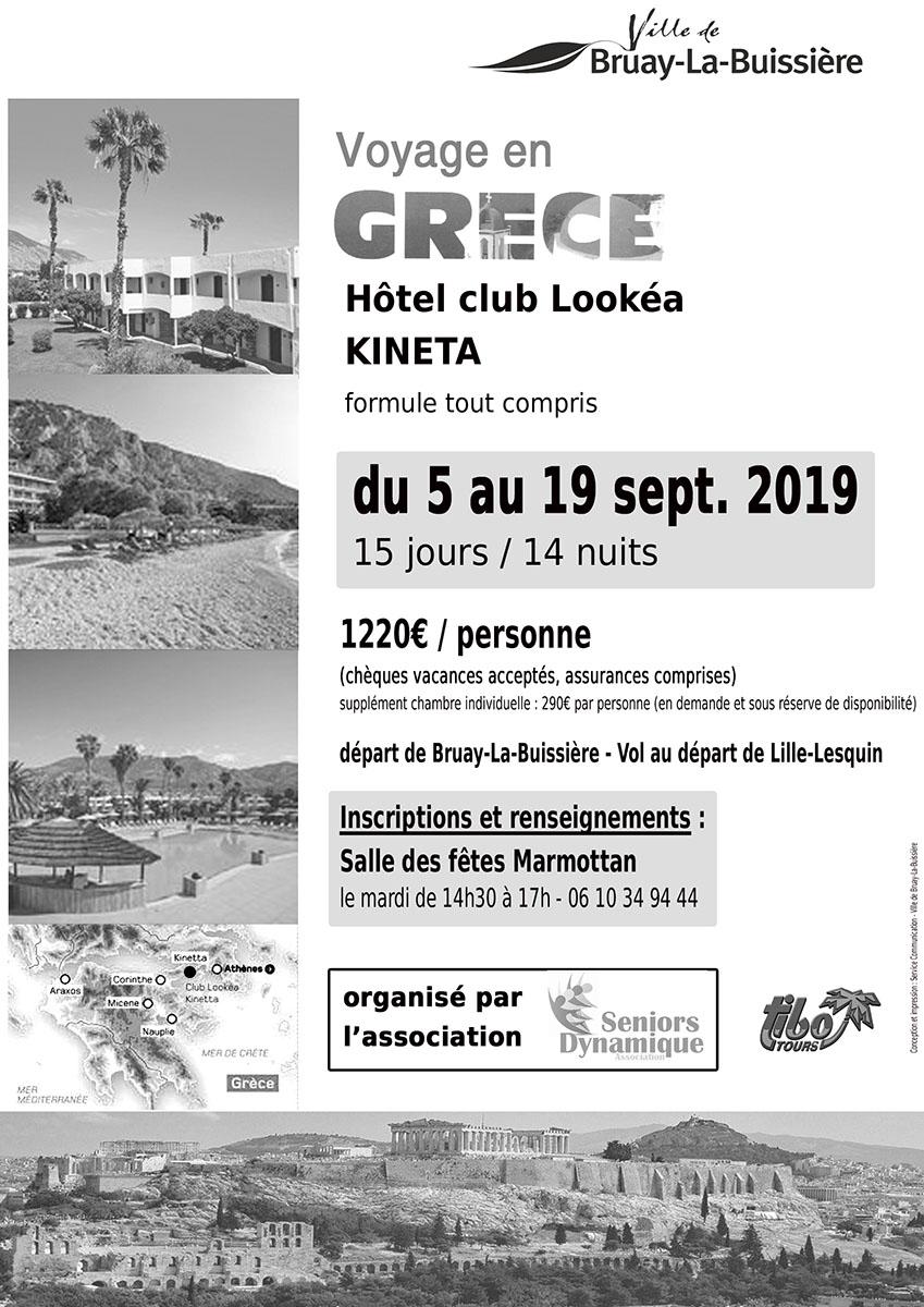 Affiche voyage en Grèce